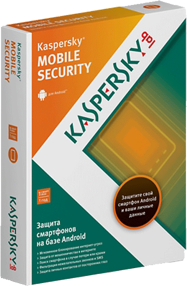 Kaspersky Security для мобильных устройств Russian Edition. 25-49 Mobile device 1 year Base License
