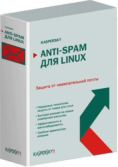 Kaspersky Anti-Spam для Linux Russian Edition. 15-19 MailBox 2 year Base License