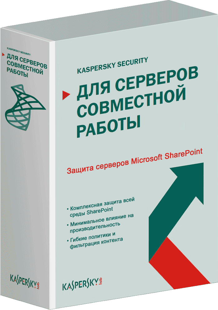 Kaspersky Security для серверов совместной работы Russian Edition. 15-19 User 1 year Base License