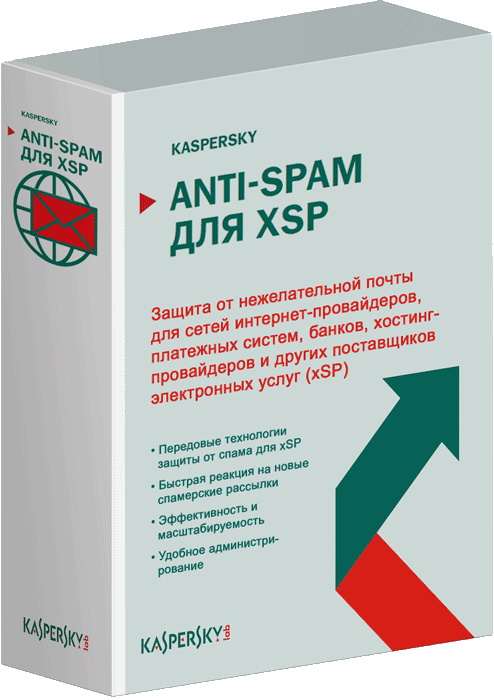 Kaspersky Anti-Spam for xSP Russian Edition. 250-499 Mb of traffic per day 2 year Base Traffic Licence