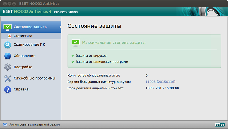 ESET NOD32 Antivirus Business Edition newsale for 13 users
