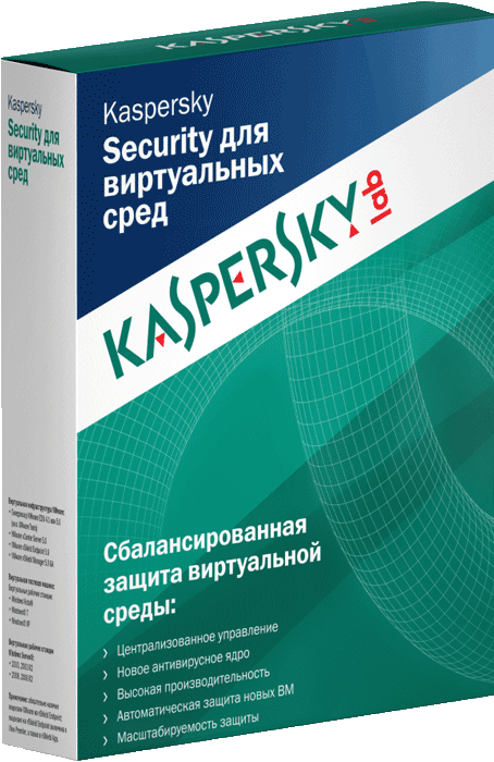 Kaspersky Security для виртуальных сред, Core Russian Edition. 25-49 Core 1 year Base License